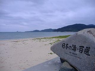 イーフビーチ.jpg
