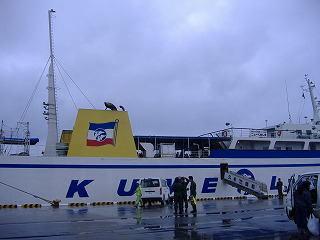 久米島への船.jpg