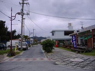 仲里村中心街.jpg