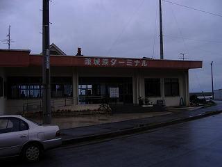 兼城港.jpg
