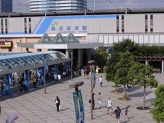海浜幕張駅.jpg